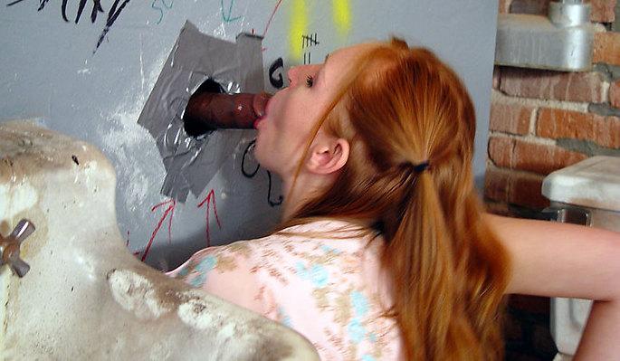 Glory Hole amateur girls video